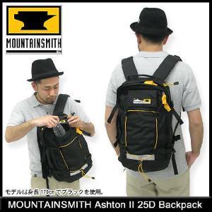 マウンテンスミス MOUNTAINSMITH アシュトン 2 25D バックパック(mountainsmith Ashton II 25D Backpack バッグ リュック メンズ & レディース 40174)|icefield