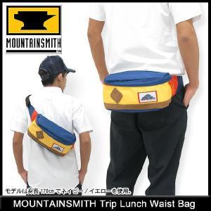 マウンテンスミス MOUNTAINSMITH トリップ ランチ ウエストバッグ(mountainsmith Trip Lunch Waist Bag ウエストポーチ メンズ & レディース 40190)|icefield