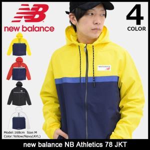 ニューバランス new balance ジャケット メンズ NB アスレチック 78(NB Athletics 78 JKT ウィンドブレーカー アウター 男性用 AMJ73557) icefield