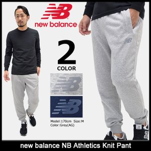 ニューバランス new balance パンツ メンズ NB アスレチック ニット(NB Athletics Knit Pant スウェットパンツ ボトムス 男性用 AMP73543) icefield