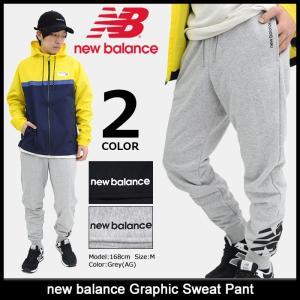 ニューバランス new balance パンツ メンズ グラフィック スウェットパンツ(Graphic Sweat Pant ボトムス 男性用 AMP81507) icefield