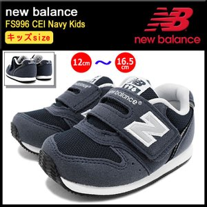ニューバランス new balance スニーカー キッズ 子供用 FS996 CEI Navy(new balance FS996 CEI FS996-CEI) icefield