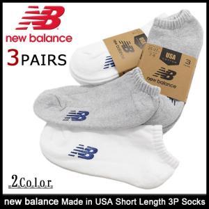 ニューバランス new balance ソックス メンズ メイド イン USA ショート レングス 3P(Made in USA Short Length 3P Socks 3足組 JASL6874) icefield