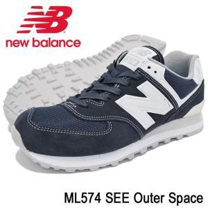 ニューバランス new balance スニーカー メンズ 男性用 ML574 SEE Outer Space(newbalance ML574 SEE ML574-SEE) icefield