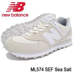 ニューバランス new balance スニーカー メンズ 男性用 ML574 SEF Sea Salt(newbalance ML574 SEF ML574-SEF) icefield
