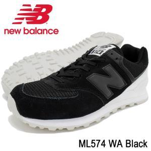 ニューバランス new balance スニーカー メンズ 男性用 ML574 WA Black(newbalance ML574 WA ブラック ML574-WA) icefield