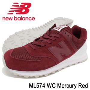 ニューバランス new balance スニーカー メンズ 男性用 ML574 WC Mercury Red(newbalance ML574 WC レッド ML574-WC) icefield