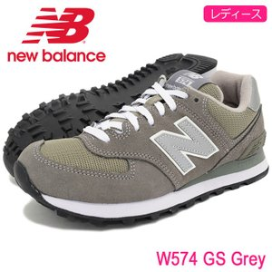 【送料無料】ニューバランス new balance スニーカー レディース 女性用 W574 GS Grey(NEWBALANCE W574 GS グレー W574-GS) icefield