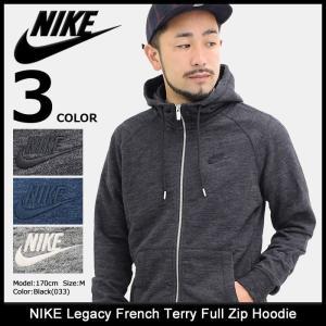 ナイキ NIKE パーカー ジップアップ メンズ レガシー フレンチ テリー フル ジップ フーディ(Legacy French Terry Full Zip Hoodie 805058)|icefield