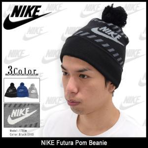 ナイキ NIKE ニット帽 メンズ フーチュラ ポン ビーニー(nike Futura Pom Beanie 帽子 ニットキャップ 男性用 805950)|icefield