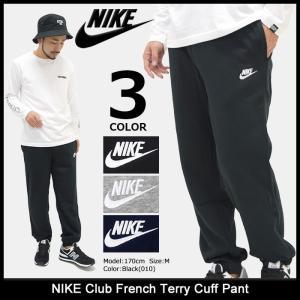 ナイキ NIKE パンツ メンズ クラブ フレンチ テリー カフ(nike Club French Terry Cuff Pant スウェットパンツ ボトムス 男性用 806677)|icefield