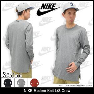 ナイキ NIKE カットソー 長袖 メンズ モダン ニット(nike Modern Knit L/S Crew ロング丈 トップス 男性用 809203)|icefield