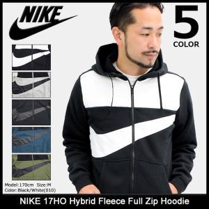 ナイキ NIKE パーカー ジップアップ メンズ 17HO ハイブリッド フリース フル ジップ フーディ(Hybrid Fleece Full Zip Hoodie 861713)|icefield