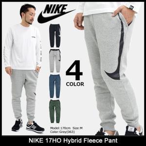 ナイキ NIKE パンツ メンズ 17FA ハイブリッド フリース(nike 17FA Hybrid Fleece Pant スウェットパンツ ボトムス 男性用 861721)|icefield