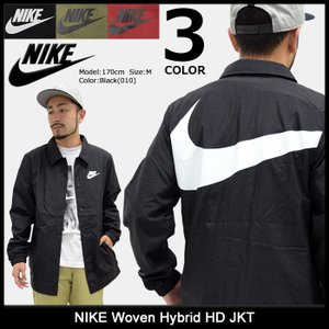 ナイキ NIKE ジャケット メンズ ウーブン ハイブリッド HD(nike Woven Hybrid HD JKT コーチジャケット アウター 男性用 861753)|icefield