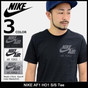 ナイキ NIKE Tシャツ 半袖 メンズ AF1 HO1(nike AF1 HO1 S/S Tee カットソー トップス 男性用 875627)|icefield