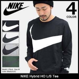 ナイキ NIKE Tシャツ 長袖 メンズ ハイブリッド HO(nike Hybrid HO L/S Tee ロンt カットソー トップス 男性用 875716)|icefield