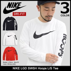 ナイキ NIKE Tシャツ 長袖 メンズ LGD SWSH フープス(nike LGD SWSH Hoops L/S Tee DRI-FIT ロンt カットソー トップス 男性用 921942)|icefield