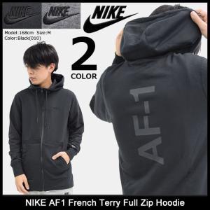 ナイキ NIKE パーカー ジップアップ メンズ AF1 フレンチ テリー フル ジップ フーディ(AF1 French Terry Full Zip Hoodie 男性用 925439)|icefield