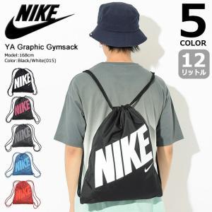 ナイキ NIKE リュック YA グラフィック ジムサック(nike YA Graphic Gymsack ナップサック メンズ レディース BA5262)|icefield