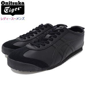 オニツカタイガー Onitsuka Tiger スニーカー レディース & メンズ メキシコ 66 Black/Black(MEXICO 66 ブラック D4J2L-9090 TH4J2L-9090)|icefield