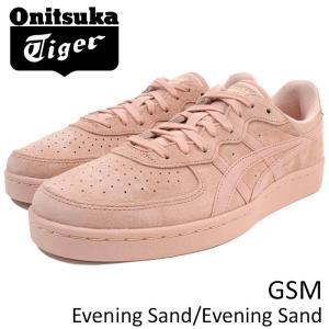 オニツカタイガー Onitsuka Tiger スニーカー メンズ 男性用 ジーエスエム Evening Sand/Evening Sand(GSM ピンク D5K1L-1717)|icefield