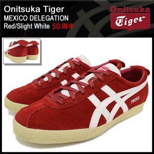 オニツカタイガー Onitsuka Tiger スニーカー メンズ 男性用 メキシコ デレゲーション Red/Slight White(MEXICO D601L-2199 TH601L-2199)|icefield