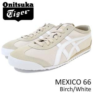 オニツカタイガー Onitsuka Tiger スニーカー メンズ 男性用 メキシコ 66 Birch/White(Onitsuka Tiger MEXICO 66 ベージュ D622L-0201)|icefield