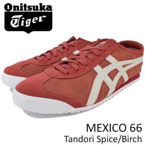 オニツカタイガー Onitsuka Tiger スニーカー メンズ 男性用 メキシコ 66 Tandori Spice/Birch(MEXICO 66 レッド D622L-2702)|icefield
