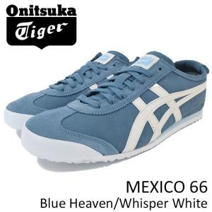 オニツカタイガー Onitsuka Tiger スニーカー メンズ 男性用 メキシコ 66 Blue Heaven/Whisper White(MEXICO 66 ブルー D622L-5600)|icefield