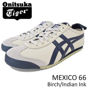 オニツカタイガー Onitsuka Tiger スニーカー メンズ 男性用 メキシコ 66 Birch/Indian Ink(Onitsuka Tiger MEXICO 66 ベージュ DL408-1659)|icefield