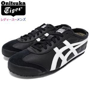 オニツカタイガー Onitsuka Tiger スニーカー レディース & メンズ メキシコ 66 Black/White(MEXICO 66 ブラック DL408-9001)|icefield