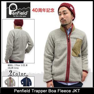 ペンフィールド Penfield ジャケット メンズ トラッパー ボア フリース(Trapper Boa Fleece JKT アウター メンズ 男性用 PF-2015AW-0403)|icefield