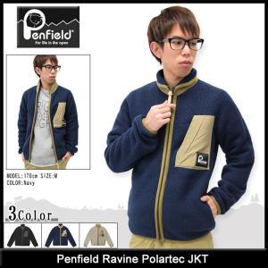 ペンフィールド Penfield ジャケット メンズ ラヴィーン ポーラテック(Ravine Polartec JKT フリースジャケット 男性用 PF-2016AW-1403)|icefield