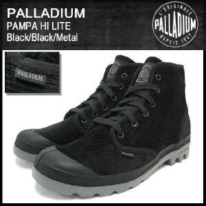 パラディウム PALLADIUM ブーツ パンパ ハイ ライト Black/Black/Metal メンズ (palladium PAMPA HI LITE Boot 02667-032) icefield