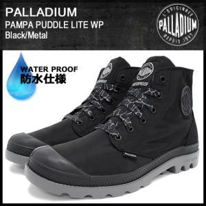 パラディウム PALLADIUM ブーツ メンズ 男性用 パンパ パドル ライト WP Black/Metal(PAMPA PUDDLE LITE WP Boot 防水 03085-068) icefield