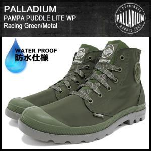パラディウム PALLADIUM ブーツ メンズ 男性用 パンパ パドル ライト WP Racing Green/Metal(PAMPA PUDDLE LITE WP Boot 防水 03085-304) icefield