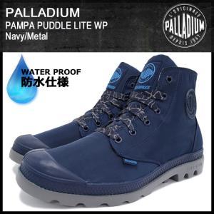 パラディウム PALLADIUM ブーツ メンズ 男性用 パンパ パドル ライト WP Navy/Metal(PAMPA PUDDLE LITE WP Boot 防水 03085-418) icefield