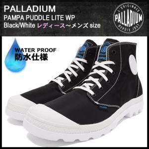 パラディウム PALLADIUM ブーツ レディース & メンズ パンパ パドル ライト WP Black/White(PAMPA PUDDLE LITE WP Boot 73085-002) icefield