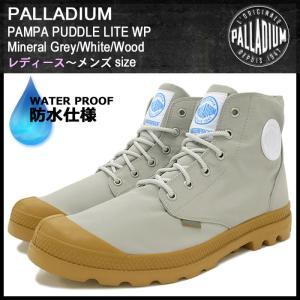 パラディウム PALLADIUM ブーツ レディース & メンズ パンパ パドル ライト WP Mineral Grey/White/Wood(PAMPA PUDDLE LITE WP 73085-072) icefield