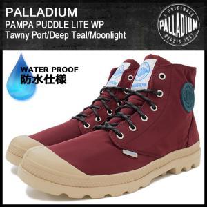 パラディウム PALLADIUM ブーツ メンズ 男性用 パンパ パドル ライト WP Tawny Port/Deep Teal/Moonlight(PAMPA PUDDLE LITE WP 73085-699) icefield