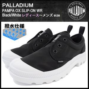 パラディウム PALLADIUM スニーカー レディース & メンズ パンパ オックス スリップオン WR Black/White(PAMPA OX SLIP-ON WR 75181-002) icefield