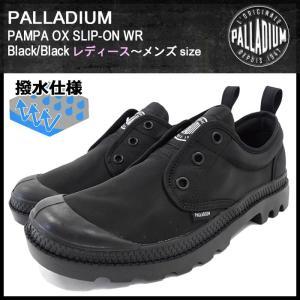 パラディウム PALLADIUM スニーカー レディース & メンズ パンパ オックス スリップオン WR Black/Black(PAMPA OX SLIP-ON WR 75181-060) icefield