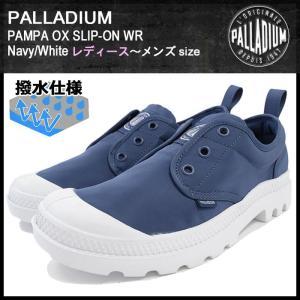 パラディウム PALLADIUM スニーカー レディース & メンズ パンパ オックス スリップオン WR Navy/White(PAMPA OX SLIP-ON WR 75181-401) icefield
