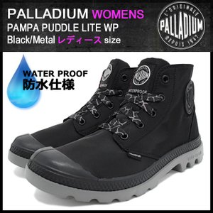 パラディウム PALLADIUM ブーツ レディース 女性用 ウィメンズ パンパ パドル ライト WP Black/Metal(WOMENS PAMPA PUDDLE LITE 93085-068) icefield