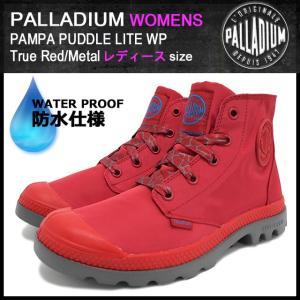 パラディウム PALLADIUM ブーツ レディース 女性用 ウィメンズ パンパ パドル ライト WP True Red/Metal(PAMPA PUDDLE LITE 93085-601) icefield