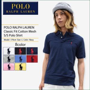 ポロラルフローレン POLO RALPH LAUREN ポロシャツ 半袖 レディース・メンズ対応サイズ クラシック フィット コットン メッシュ(323 102717)|icefield