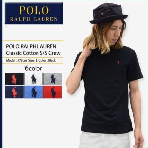 ポロラルフローレン POLO RALPH LAUREN カットソー 半袖 ボーイズモデル レディース・メンズ対応サイズ クラシック コットン(B323 131918)|icefield