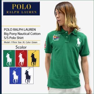 ポロラルフローレン POLO RALPH LAUREN ポロシャツ 半袖 ボーイズモデル ビッグ ポニー ノーティカル コットン(323 536748)|icefield