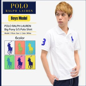 ポロラルフローレン POLO RALPH LAUREN ポロシャツ 半袖 ボーイズモデル レディース・メンズ対応サイズ ビッグ ポニー(Big Pony 323605157)|icefield